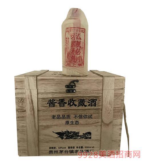 �u香收藏酒53度500mlx6