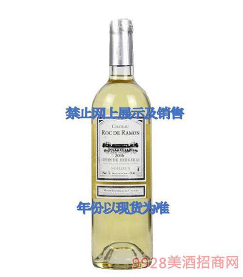 瑞萌酒庄晚收甜白葡萄酒