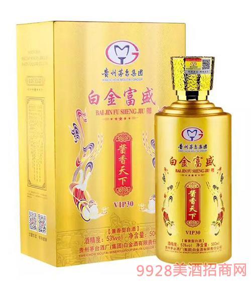 白金富盛酒VIP30(黄)53度500ml