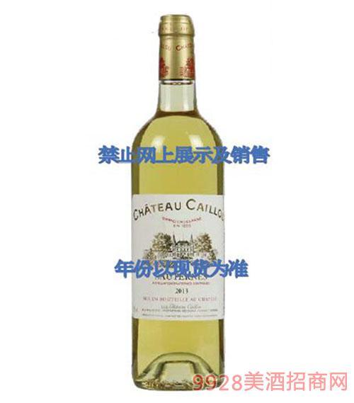 小宝石庄贵腐甜白葡萄酒