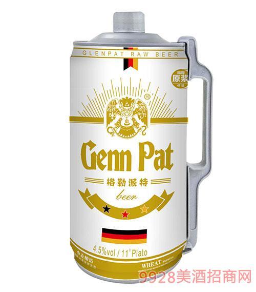 格勒派特精酿全麦原浆啤酒4.1度