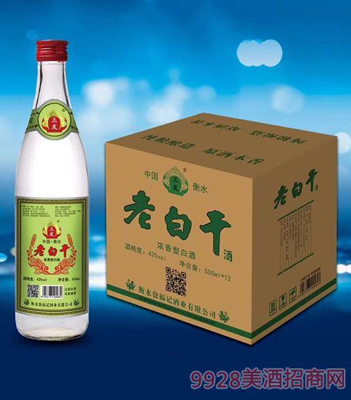 三发老白干酒(绿)42度500ml