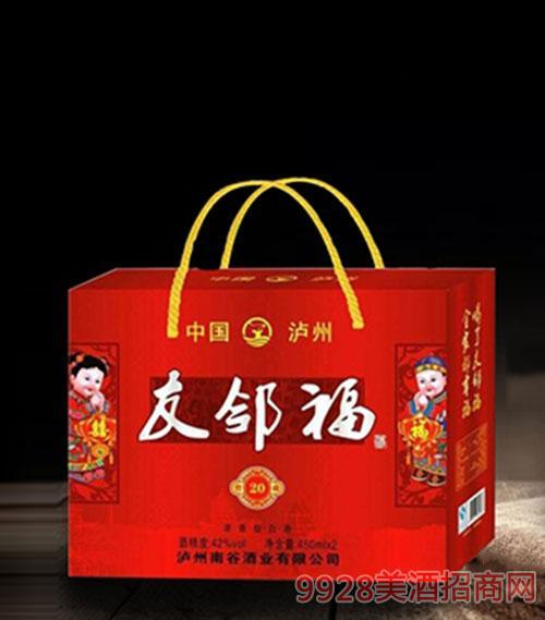 友邻福酒·礼盒装