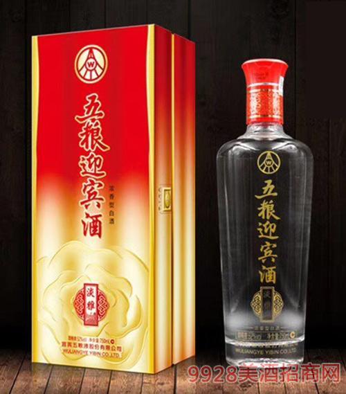 五粮迎宾酒淡雅38度42度52度500ml浓香型