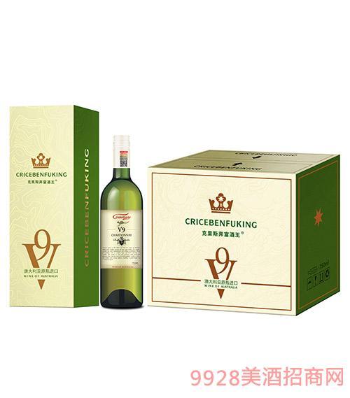 克里斯奔富酒王V9干白葡萄酒盒装