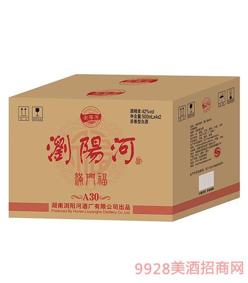 浏阳河酒满门福A30(箱)
