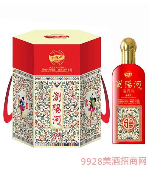 浏阳河酒满门福A30