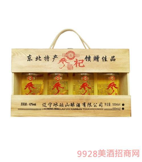 参杞人参酒礼盒装