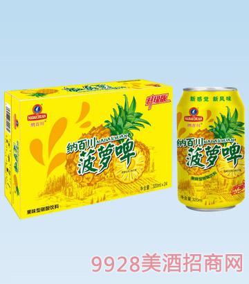 033.纳百川菠萝啤320ml*24、500ml*9