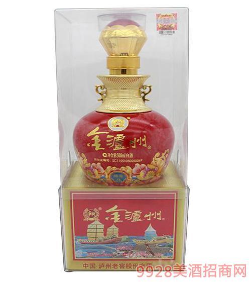 金泸州酒半透明盒500ml