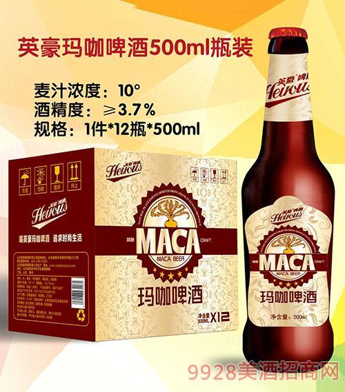 英豪瑪咖啤酒500ml瓶裝