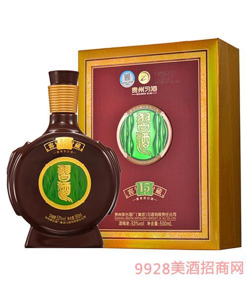 习酒窖藏15年-53度500ml