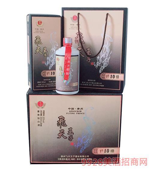 飛天王子酒(10年)53度500ml