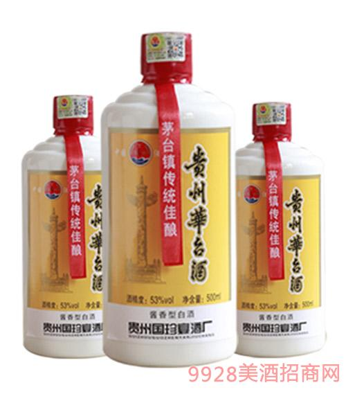 贵州华台酒瓶装