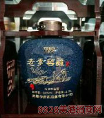 老李窖藏酒蓝瓷
