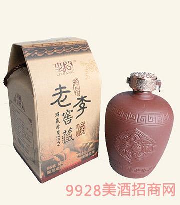老李窖藏酒浓香两年(紫砂瓶)