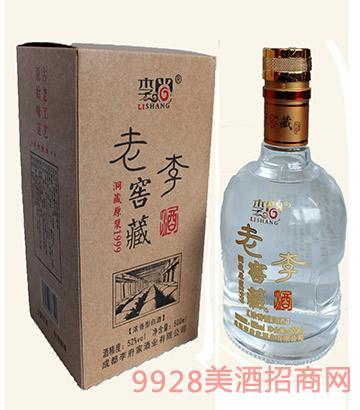 老李窖藏酒浓香型白酒52度500ml