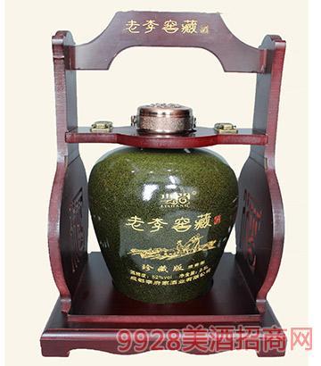 清香十五年珍藏版52度2.5L