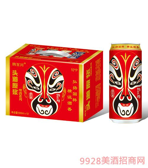 006.脸谱醉红颜头道原浆啤酒500ml*12