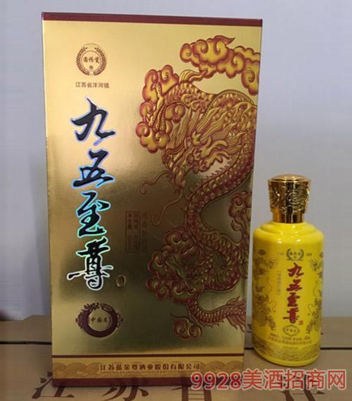 九五至尊酒中国龙盒装