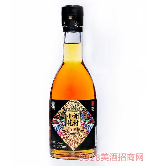 谢村小花手工酿造黄酒12度330Ml