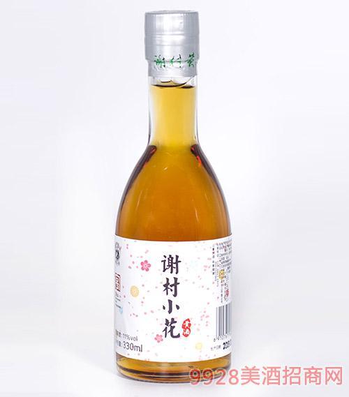 谢村小花黄酒11度330ml