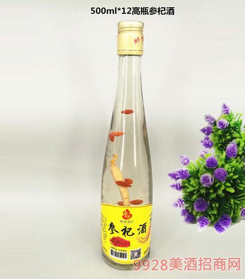 高瓶参杞酒500mlx12