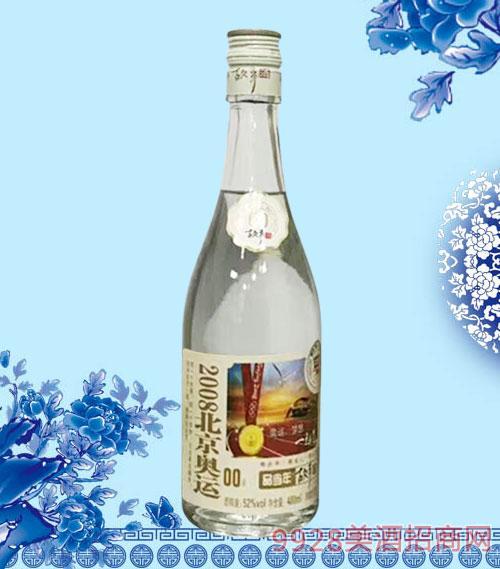 品当年故事酒2008北京奥运52度480ml