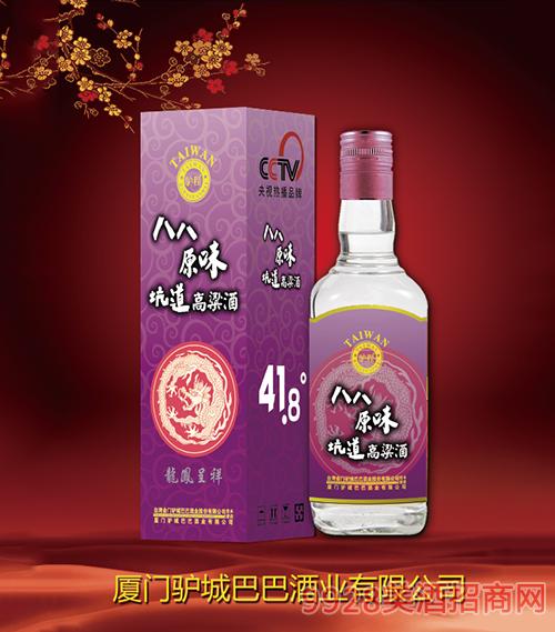 八八原味坑道高粱酒(龙凤呈祥)41.8度
