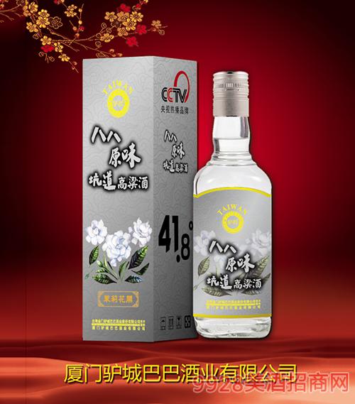 八八原味坑道高粱酒(茉莉花开)41.8度