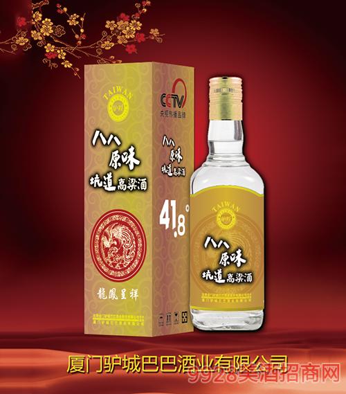 八八原味坑道龙凤呈祥高粱酒41.8度