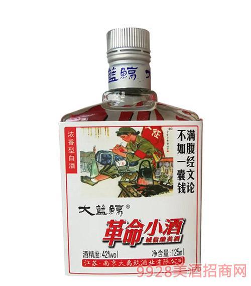 大蓝鲸革命小酒-42度