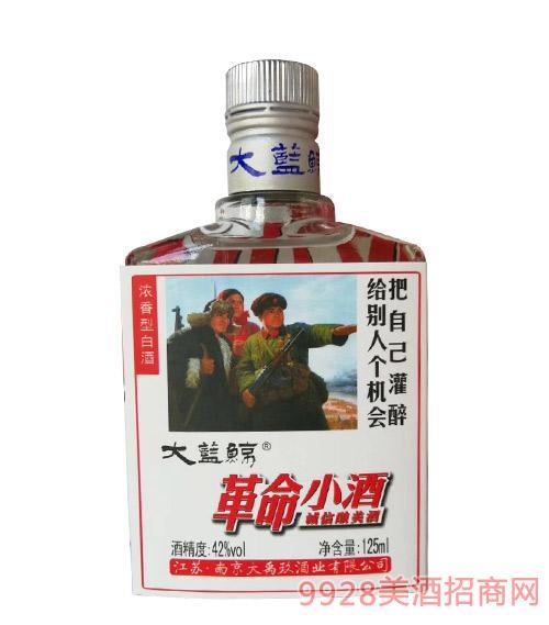 大蓝鲸革命小酒125ml