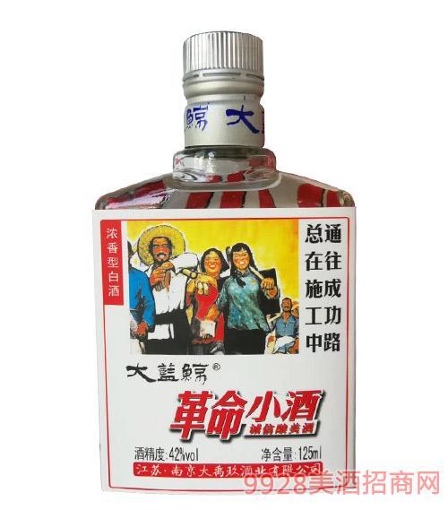 大蓝鲸革命小酒42度125ml