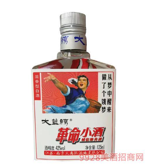 42度大蓝鲸革命小酒125ml