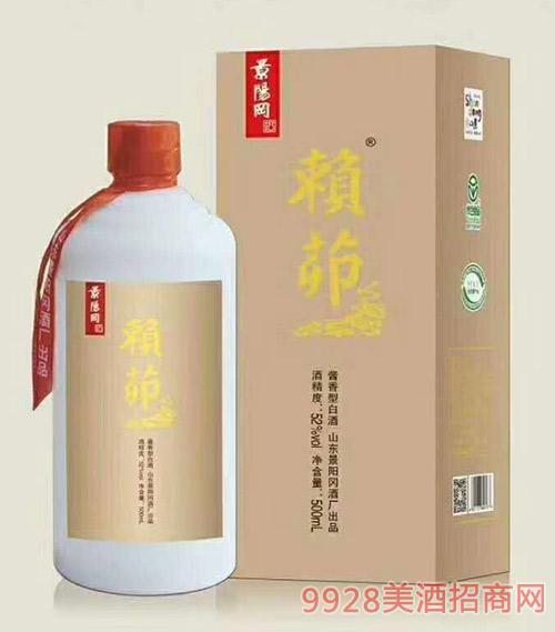 景阳冈赖茆酒酱香型52度500ml