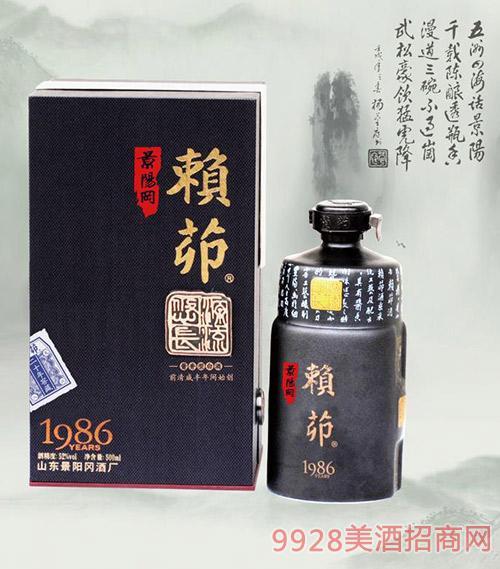 景阳冈赖茆酒1986酱香型52度500ml
