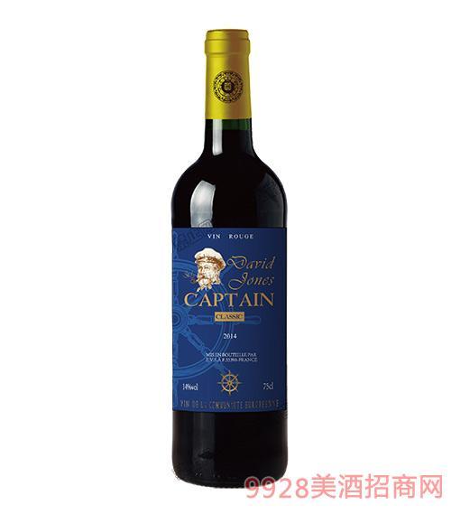 法国琼斯戴维船长干红葡萄酒