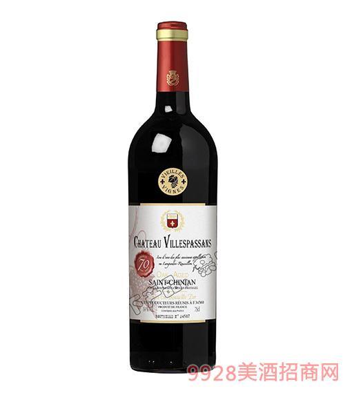 法国古藤世家70年珍藏干红葡萄酒