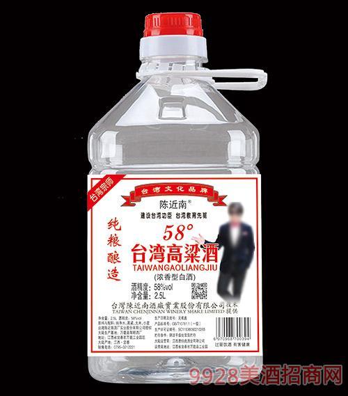 陈近南58度台湾高粱酒