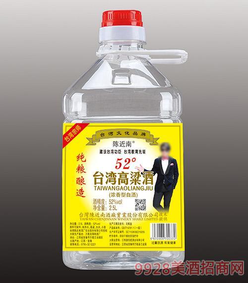 陈近南52度台湾高粱酒