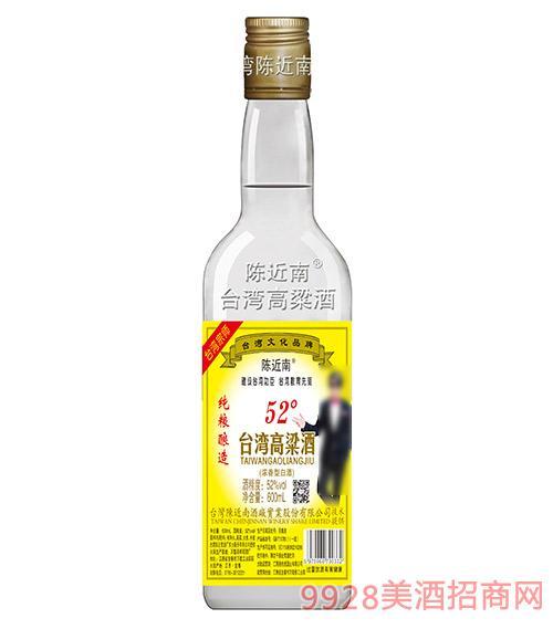 陈近南台湾高粱酒52度600ml