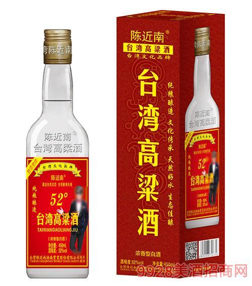 陈近南台湾高粱酒52度450ml