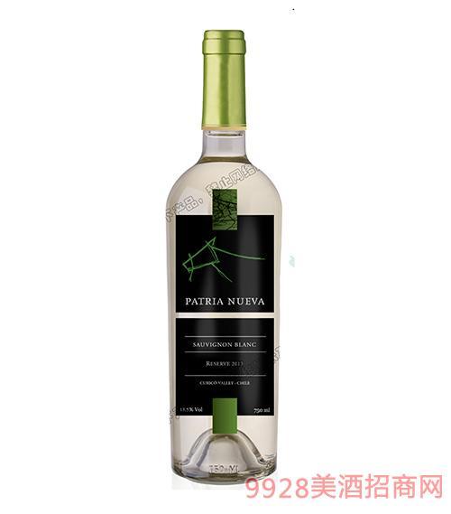 智利帕杰尼珍藏长相思干白葡萄酒