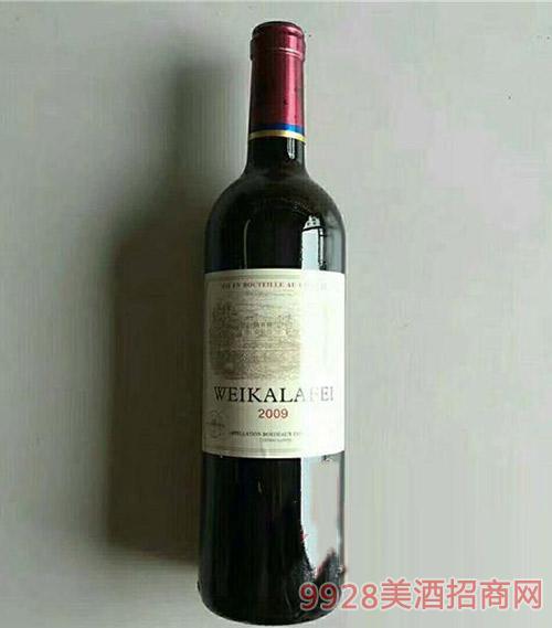 威卡拉菲西拉干红葡萄酒