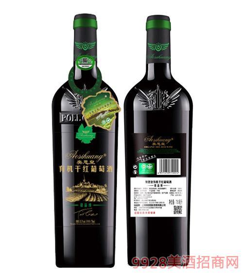 �W思皇・有�C干�t葡萄酒臻品�