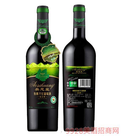 �W思皇・有�C干�t葡萄酒山谷�