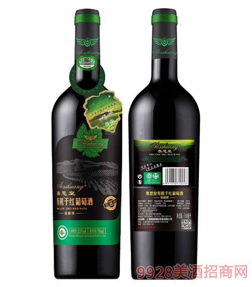 �W思皇・有�C干�t葡萄酒窖藏�