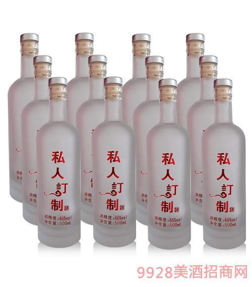 私人定制酒46度500ml