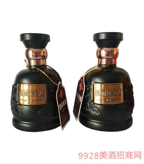 魏祖贡原浆酒(黑)